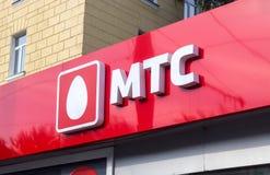 MTS牌 免版税库存图片