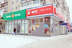MTS-bureau op het parterre van een woonbuildi met meerdere verdiepingen Stock Foto's