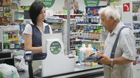 Mtsensk , Orlovskaya oblast, Russia, 17.08.2017, Editorial: Sales area hardware store. Vetrin with household goods and stock video footage