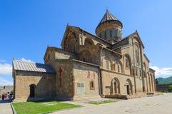 MTSKHETA, GEORGIA - JULY 29, 2013: Svetitskhoveli Cathedral Royalty Free Stock Photo