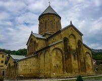 Mtskheta Samtavro Church Main View stock photography