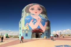 Muñecas rusas de la jerarquización Imagen de archivo libre de regalías
