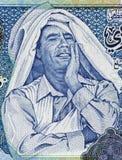 Muammar Gaddafi stock photography