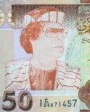 Muammar Gaddafi stående Royaltyfri Bild