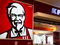 Muang, Nakhonratchasima /Thailand - 24 de novembro de 2018: Loja de KFC no departmentstore de Nakhonratchasima da alameda fotografia de stock
