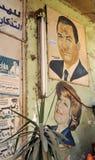 Mubarak foto de stock
