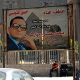 Mubarak Stock Photo