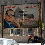 Mubarak Stock Foto
