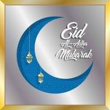 Mubarak för Eid aladha hälsning med den växande månen för muslimholid Royaltyfri Foto
