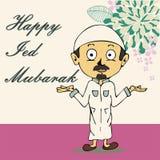 Mubarak ied feliz Imagens de Stock Royalty Free