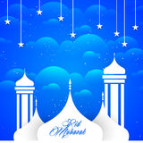 Mubarak. Nice and beautiful  abstract for Eid Mubarak with nice and creative mosque illustration in a blue textured and sparkling background Stock Photography