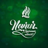 Mubarek bayraminiz Novruz Перевод: Счастливый праздник nowruz Дизайн столба поздравительной открытки иллюстрация штока