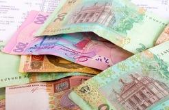 Mucchio di soldi ucraini Immagine Stock