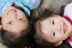 Muchacha asiática Imagen de archivo libre de regalías