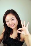 Muchacha asiática linda Fotos de archivo libres de regalías