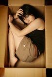 Muchacha asiática que mira el espectador Imagen de archivo libre de regalías