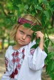 Muchacha en traje ucraniano Foto de archivo libre de regalías