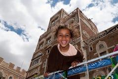 Muchacha en Yemen Fotos de archivo libres de regalías