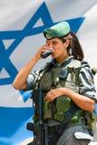 Muchacha israelí del ejército Foto de archivo libre de regalías