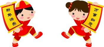 Muchacha-Muchacho chino stock de ilustración