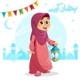 Muchacha musulmán hermosa que celebra el Ramadán