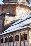 Muchacha rusa en el pueblo Imagen de archivo libre de regalías