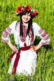 Muchacha ucraniana en ropa nacional Fotografía de archivo