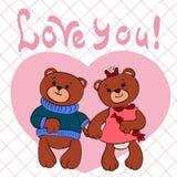 Muchacha y muchacho del amor de los osos Foto de archivo