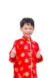 Muchacho chino que sonríe sobre blanco Foto de archivo