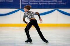 Muchacho en patinaje artístico, Orenburg, Rusia Fotografía de archivo libre de regalías