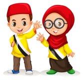 Muchacho y muchacha de Brunei stock de ilustración