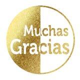 Muchas Gracias в золотом Стоковое фото RF