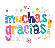 Muchas gracias many thanks in Spanish card. Muchas gracias many thanks in Spanish decorative lettering card Royalty Free Stock Photography