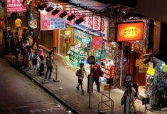 Muchedumbre de la gente de Unidentify en Hong Kong Foto de archivo libre de regalías