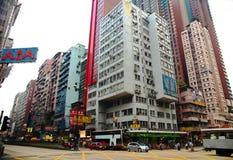 Edificios altos en Hong Kong Foto de archivo libre de regalías