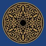 Mudaris Arabic Ornament Stock Images