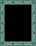 Mudaris Floral Frame Royalty Free Stock Photos
