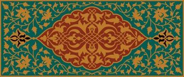 Mudaris Floral Ornament Royalty Free Stock Images