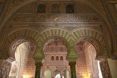 Mudejar arches in the Royal Alcazar of Sevilla Stock Photo