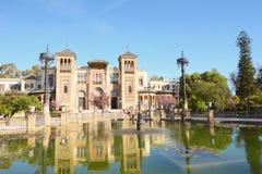 Mudejar museum in park Maria Luisa. Mudejar museum in park Maria Luisa, Sevilla - Spain Stock Photography