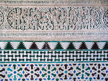 Mudejar Patterns Sevilha Granada Spain Stock Photography
