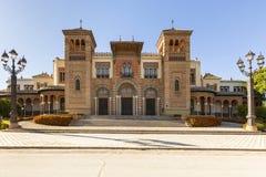 Mudejar pavilion at Maria Luisa park, Seville, Spain Stock Image