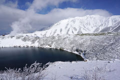 Mudoro领域的Mikurigaike湖 库存照片