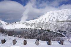 Mudoro领域的Mikurigaike湖 免版税图库摄影