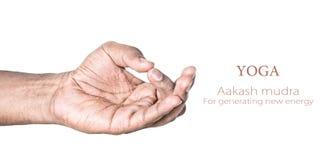 Mudra de Aakash da ioga imagem de stock