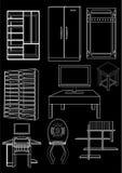Muebles, contorno. Ilustración del Vector