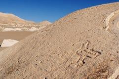 muerto Peru petroglify Toro Obraz Royalty Free