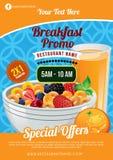 Muesli de brochure de petit déjeuner illustration libre de droits
