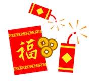Muestra china del Año Nuevo ilustración del vector