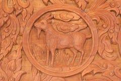 Muestra china del animal del zodiaco de la cabra Fotografía de archivo libre de regalías